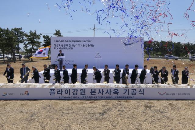 ▲ 플라이강원 본사사옥 기공식이 22일 양양읍 조산리 현지에서 열렸다.
