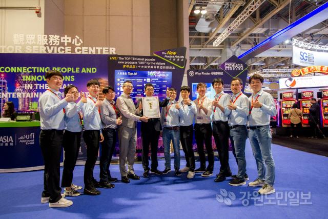 ▲ 강원랜드는 최근 마카오에서 열린 글로벌 게이밍 엑스포 G2E 아시아 2019에서 '방문객이 선정한 최우수 인기 제품상'을 수상했다.