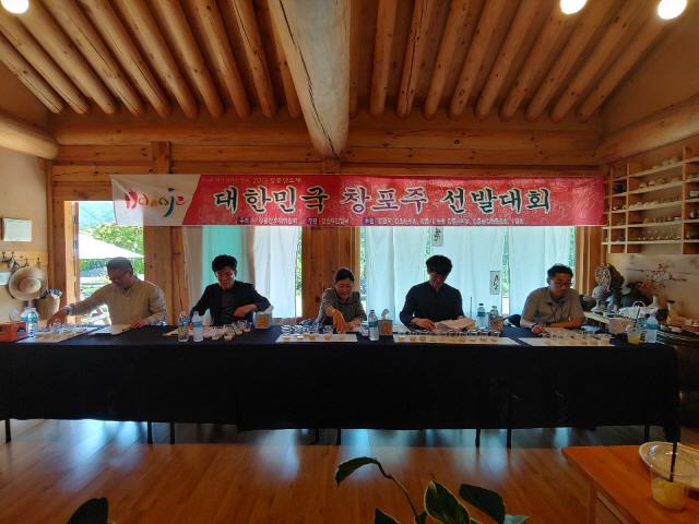 ▲ 2019 대한민국 단오 창포주 선발대회 심사가 지난 24일 강릉시 왕산면 '수을향'에서 진행됐다.
