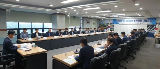 ▲ 2020년 국비 2933억원을 신청한 강릉시가 11일 국비 확보 대책회의를 열고 대응 전략을 논의했다.
