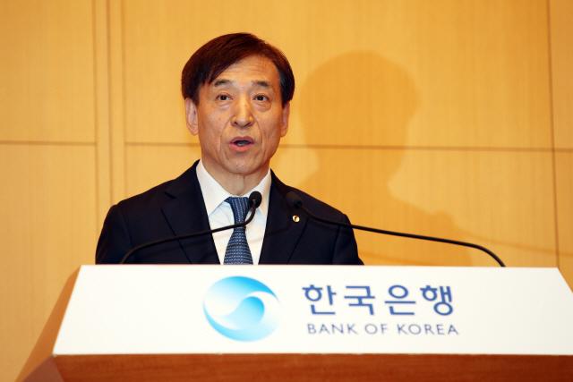 ▲ 한은 창립 69주년 기념사 하는 이주열 총재