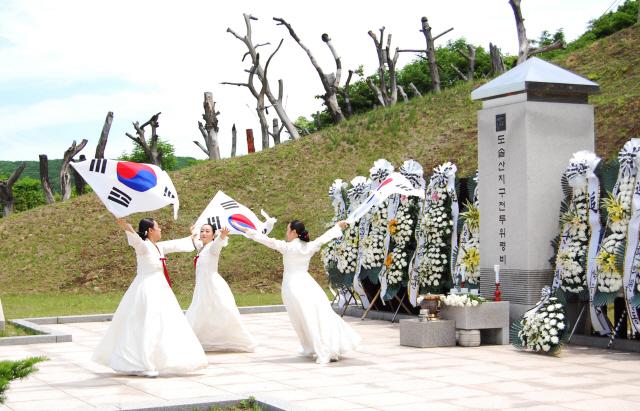 ▲ 도솔산지구전투 위령비에서 펼쳐진 추모공연.