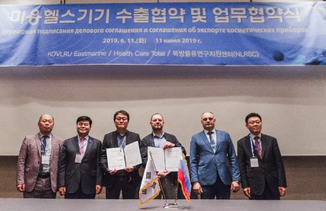 ▲ 동해시 북방물류연구지원센터가 주관한 한-러 기업인 초청 B2B가 지난 10일과 11일 이틀간 러시아 현지에서 열렸다.