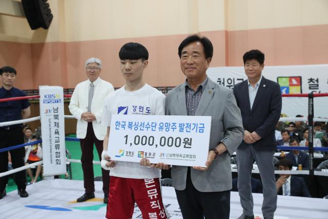 ▲ 프로복싱 남북교류전 전초전 시즌4 대회가 지난 23일 철원군 철원국민체육센터 체육관에서 열렸다.