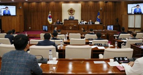 ▲ 제1차 예산결산특별위원회