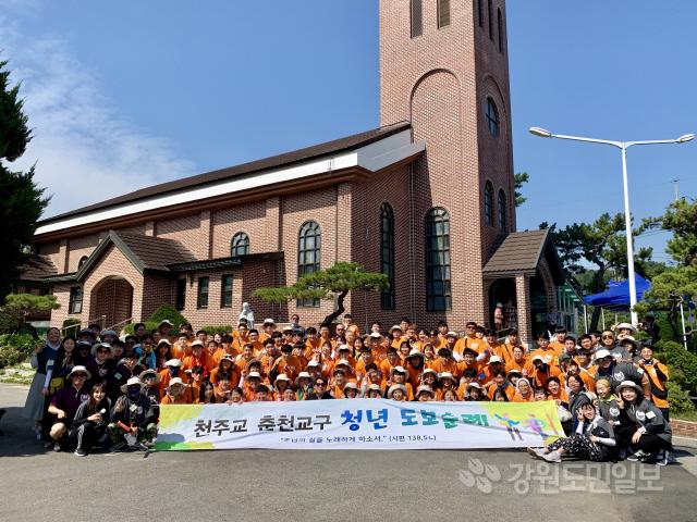 ▲ 천주교 춘천교구(교구장 김운회)는 5일 가평성당에서 청년 128명이 참여한 가운데 가톨릭회관까지 57.3㎞를 2박 3일 일정으로 걷는 청년도보순례 행사를 열었다.