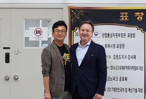 ▲ 김창휘 대표가 엠뷰글로벌을 방문한 라울실베로 주한 파라과이 대사와 자리를 함께 했다.