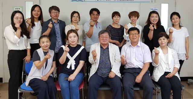 ▲ 홍천군 청포도 멘토단 위원들.