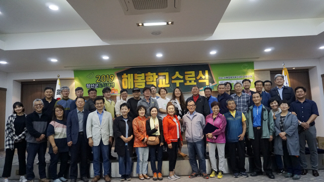 ▲ 정선군 도시재생지원센터는 최근 사북읍 행정복지센터에서 '2019 도시재생 해봄학교' 수료식을 개최하고 35명의 수료생을 배출했다.
