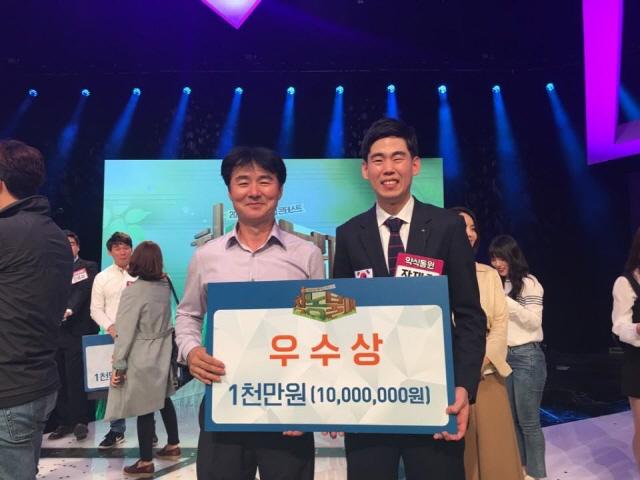 ▲ 박대롱(사진 왼쪽) 한국곤드레 대표는 곤드레 김으로 지난해 농식품창업콘테스트에 참가,우수상인 농림축산식품부 장관상을 수상했다.