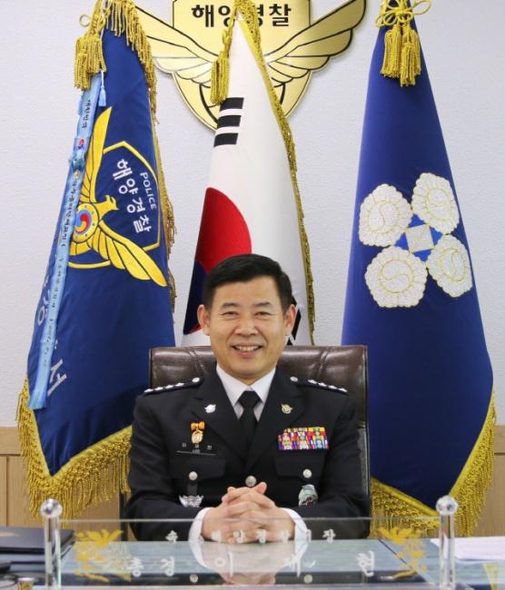 ▲ 이재현 속초해양경찰서장