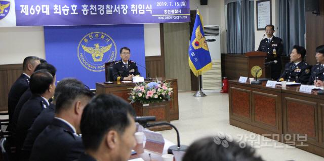 ▲ 최승호 홍천 경찰서장은 15일 오전 취임식을 갖고 인권을 중시하고 주민의 안전과 평온한 삶을 지키는데 최선을 다하겠다고 밝혔다.