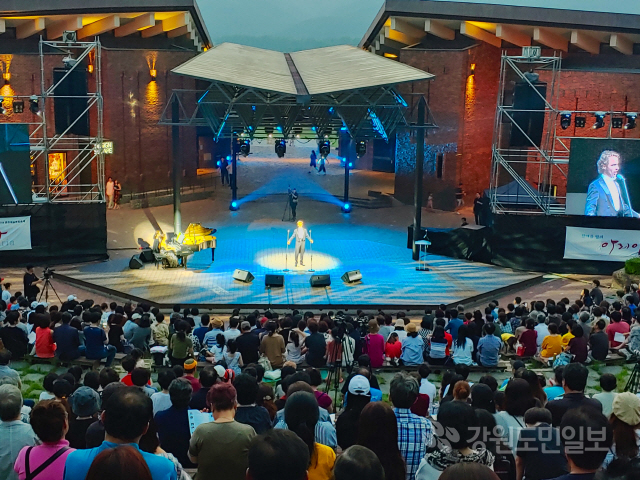 ▲ 2019 춘천예술문화축제 '한 여름 밤의 아리아'가 13일 KT&G상상마당 춘천 야외공연장에서 열렸다.