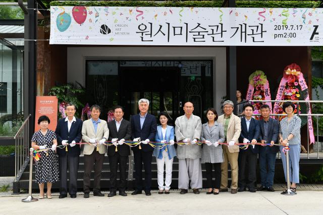 ▲ 삼탄아트마인 원시미술관 개관식이 17일 오후 정선 고한읍 현지에서 열렸다.