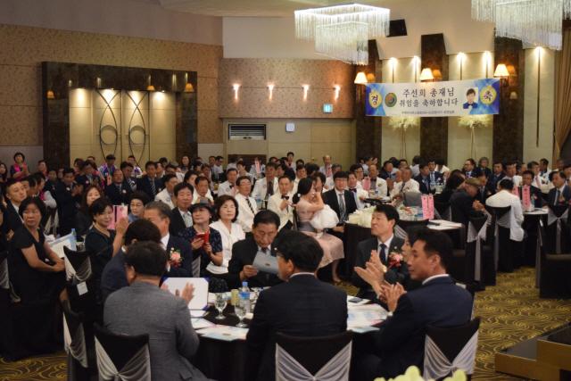 ▲ 국제라이온스협회 354-E(강원)지구 총재 이·취임식이 18일 원주 아모르컨벤션웨딩에서 열렸다.