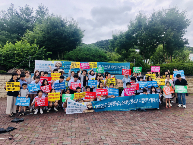 ▲ 원주평화의 소녀상 청소년 지킴이단은 지난 20일 시청 공원에서 발대식을 가졌다.