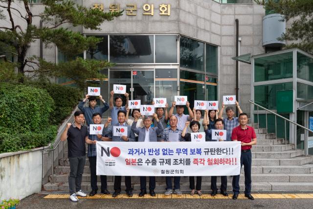 ▲ 철원군의회(의장 문경훈)는 31일 일본 정부의 경제보복에 대한 규탄 결의문을 채택했다.