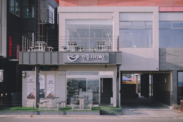 ▲ 강릉커피빵 매장 전경