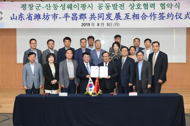▲ 평창군과 중국 산둥성 웨이팡시는 5일 용평리조트 블리스힐스테이 누리홀에서 공동발전을 위한 상호협력 협약을 체결했다.