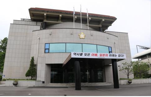 ▲ 영월군의회가 청사에 일본의 경제 도발 행위를 규탄하는 현수막을 내걸었다.
