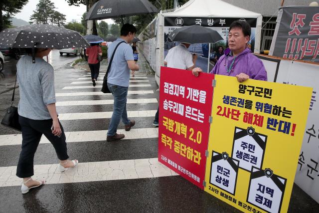 ▲ 조인묵 양구군수는 7일 국방부 정문에서 2사단 해체 철회 피켓을 들고 1인 시위에 동참했다.