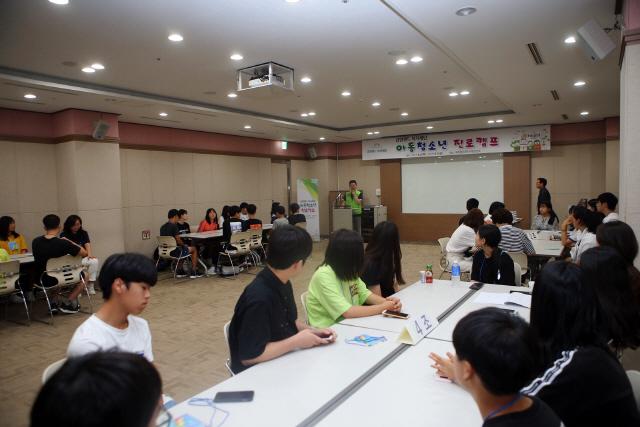 ▲ 강원랜드 복지재단 청소년 진로캠프가 8일 하이원리조트 마운틴콘도에서 열렸다.