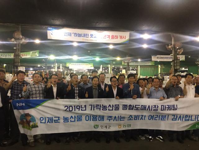 ▲ 인제군과 농협 군지부,지역내 농협은 9일 서울가락동도매시장에서 인제 풋고추 홍보활동을 했다.