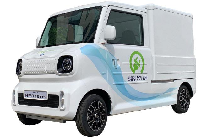 ▲ 초소형 전기자동차 모델