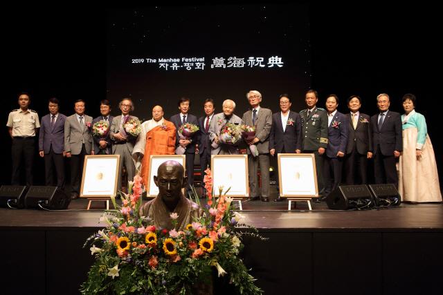 ▲ 12일 인제하늘내린센터 대공연장에서 열린 제23회 만해대상 시상식 후 수상자와 주요 참석인사들이 기념촬영을 하고 있다.