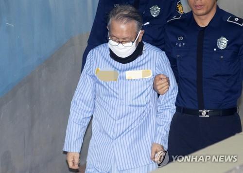 ▲ '세월호 보고시각 조작' 김기춘, 1심서 징역 1년 집유 2년[연합뉴스 자료사진]
