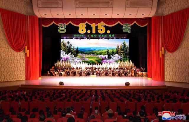 ▲ 북한 광복절 경축 공연이 지난 15일 중앙과 지방의 극장들에서 진행됐다고 조선중앙통신이 16일 보도했다. 2019.8.16