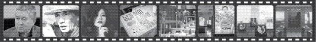 ▲ 사진 왼쪽부터 임권택 감독,이두용 감독,가수 웅산,17~20일 평창 올림픽플라자에서 전시되는 이부록 작가의 '로보다방',유수 작가의 '개성공단 사람들',설은아 작가의 '세상의 끝과 부재중 통화-경계선의 목소리들'