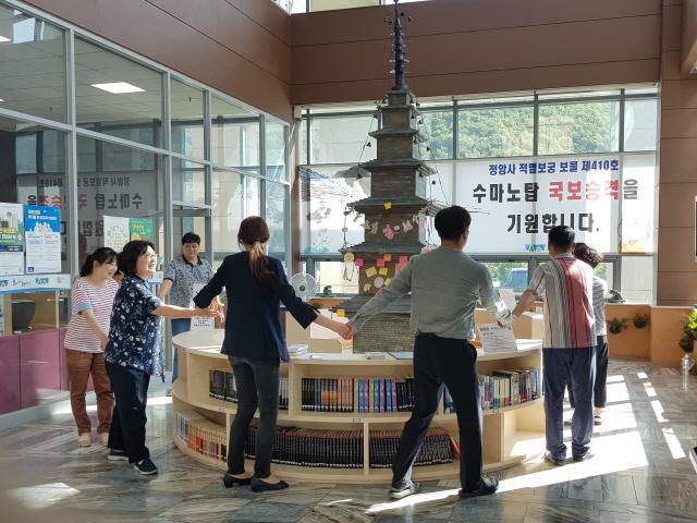 ▲ 정암사 수마노탑 국보승격을 기원하는 주민들이 지난 17일 고한읍행정복지센터에 설치된 모형탑 앞에서 이벤트에 참여하고 있다.