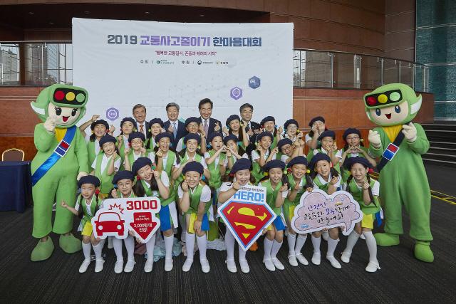▲ 교통사고 줄이기 캠페인에 동참한 어린이들