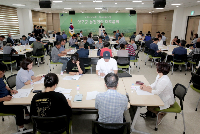 ▲ 양구군 농정현안 대토론회가 27일 오후 문예회관에서 열렸다.