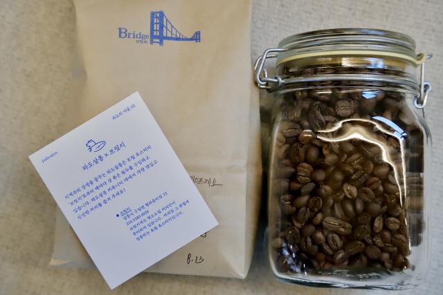 ▲ 파도살롱에서 사용하는 커피 원두는 로컬 로스터리 '브릿지'에서 갓 볶아 들여온다.