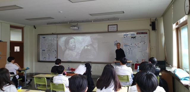▲ 평창고는 5일 한일 역사 바로알기 수업을 진행하고 영화 '김복동'을 상영했다.
