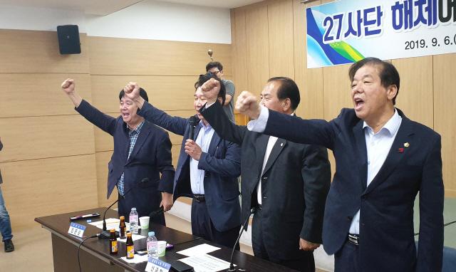 6일 강원 화천군 사내면사무소에서 열린  27사단 해체와 이에 따른 부대 재편 등에 대해 반대하는 대책회의에서 참석자들이 구호를 외치고 있다.