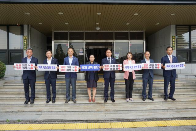 ▲ 동해시의회(의장 최석찬)는 6일 의회에서 '일본 정부의 경제 보복 규탄 결의안'을 채택,일본 여행과 일본상품 구매 자제 등 '보이콧 일본'에 동참했다.
