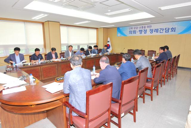 ▲ 고성군의회(의장 함형완)는 10일 의회에서 의원간담회를 열고 의사일정을 협의했다.