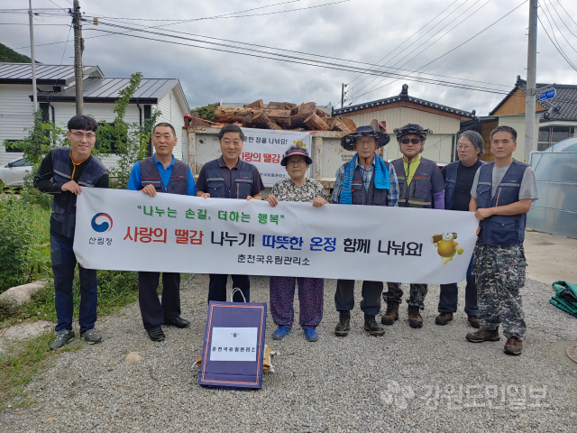 ▲ 춘천국유림관리소(소장 박현재)는 11일 춘천 신북읍 기초생활수급자 4가정을 찾아 사랑의 땔감·생필품을 전달했다