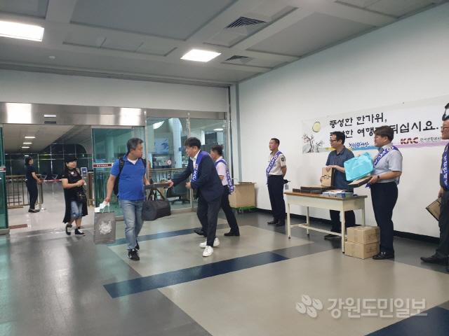 ▲ 한국공항공사 양양지사(지사장 최병순)는 11일 공항 상주기관·업체 추진위원들과 양양-제주노선 승객을 대상으로 청렴하고 풍요로운 한가위 캠페인을 전개했다.