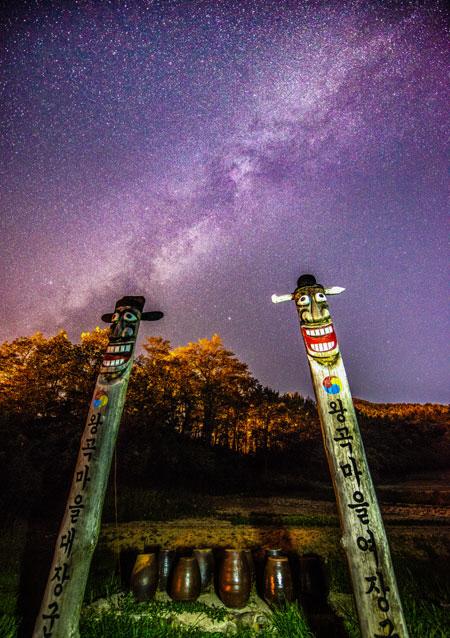 ▲ 제16회 강원의 산하 사진공모전 금상 김정희씨 '은하수와 풍경 3'