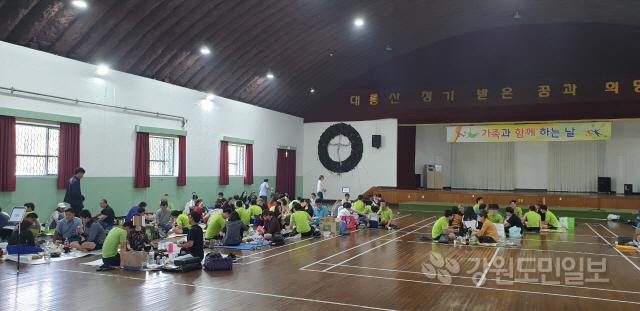 ▲ 신촌정보통신학교(교장 권영효)는 17일 교내 강당에서 학생과 학부모들이 참여한 가운데 가족 사랑의 날 행사를 가졌다.