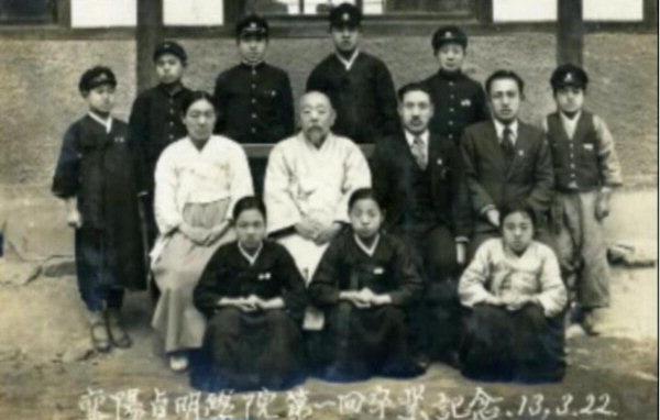▲ 1938년 3월 22일 양양정명학원 1회 졸업식의 모습.사진의 둘째줄 맨왼편 한복차림이 조화벽 지사다.