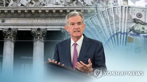 ▲ 美연준 기준금리 두달만에 0.25%P 또 인하… (CG)[연합뉴스TV 제공]