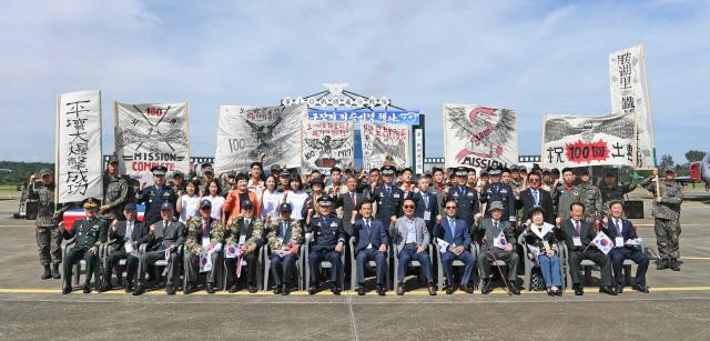 ▲ 공군 창군 70주년을 맞아 '국민과 함께하는 2019 공군작전 전승기념행사'가 25일 공군 제18전투비행단에서 열렸다.
