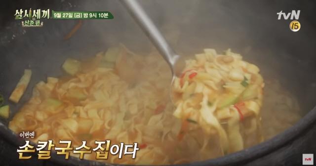 ▲ 자급자족 유기농 라이프 삼시세끼 산촌편 8화 예고편의 한 장면[tvN 제공]