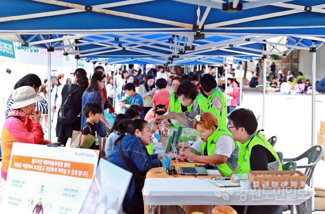 ▲  제13회 강원도 지역아동센터 축제한마당이 지난 28일 태백시 장성체육관과 365세이프타운 일원에서 열렸다.