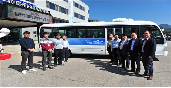 ▲ 평창군이 1일부터 대중교통 이용이 어려운 지역을 대상으로 군직영 마을버스 운행을 시작했다.